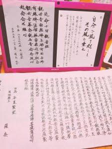 写経|熟女ニューハーフ舞